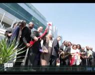 Community Celebrates New MLK Outpatient Center